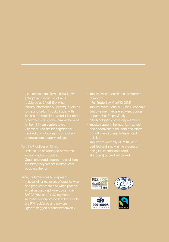 Imbuko Brochure 2017